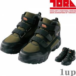 【廃番特価】寅壱安全靴0281-965セーフティースニーカー(ミッドカット)24.5cm-28cm