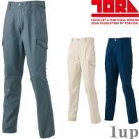 寅壱作業服作業着2180-219カーゴパンツ綿100%「73cm-85cm」(作業ズボン年間)