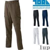 寅壱ブルーラベルシリーズ3920-219カーゴパンツ「M〜LL」(作業ズボン年間)