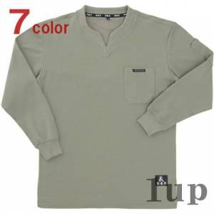 関東鳶作業服7440KT-11鳶Tシャツ「M〜LL」(374491年間)