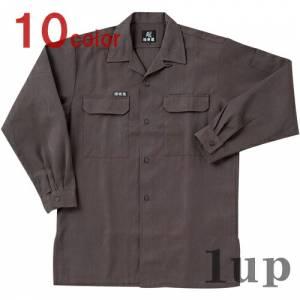 関東鳶作業服7440OP-200オープンシャツ「M〜LL」(374403鳶衣料年間)