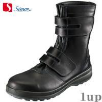 安全靴シモントリセオ8538黒29.0cm、30.0cm(1702992)(シモン安全靴)