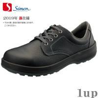 安全靴シモンスターシリーズSS11黒23.5cm-28.0cm(新1520010)(シモン安全靴)