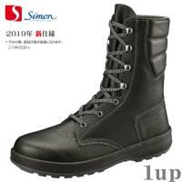 安全靴シモンスターシリーズSS33黒23.5cm-28.0cm(1823380)(新1520040)(シモン安全靴)