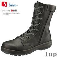 安全靴シモンスターシリーズSS33C黒外チャック付23.5cm-28.0cm(新1520070)(シモン安全靴)